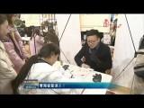 万博官网manbetx省普通高校应届毕业生冬季大型双选会举行