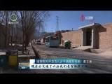 全省已有4000多个建制村通客车