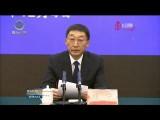 省政府常务会举办学法专题讲座 刘宁主持
