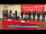 万博官网manbetx省体育局与泰山体育产业集团达成战略合作协议