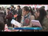 青海民族大學舉辦2020屆畢業生冬季校園招聘會