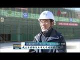 """【""""收好官 開好局""""專項行動—新氣象新作為】格爾木市火車站站前廣場及附屬配套項目建設過半"""