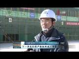 2019-12-08《青海新聞聯播》
