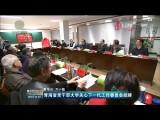 青海省老干部大學關心下一代工作委員會掛牌