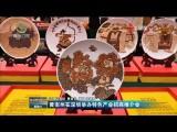 黃南州在深圳舉辦特色產業招商推介會