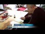 """【""""不忘初心、牢記使命""""主題教育進行時】西寧:12345市民服務熱線 政府與群眾的""""連心橋"""""""