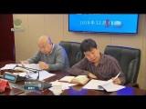 省政協召開黨組會議和主席會議