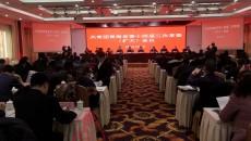 共青團青海省委  召開十四屆三次常委(擴大)會議