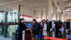 青海機場公司將全力保障2020年春運工作