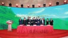 募集資金1900萬元 三江源生態公益林將實施建設
