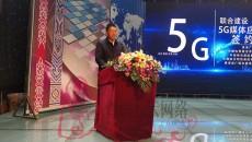 青海5G媒體應用實驗室來了