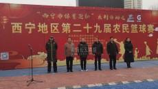 """2020""""迎新春""""農民籃球賽開賽"""