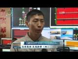 【精彩青海·精彩2019】新能源大數據賦能青海經濟