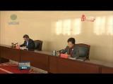 省委召開黨外人士民主協商會 征求有關人事安排意見
