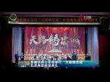 """青藏鐵路公安局舉行""""天路鑄忠誠""""先進典型頒獎典禮"""