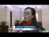 青海省十三屆人大四次會議代表陸續報到