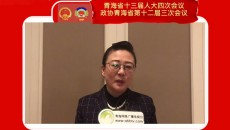 """【""""兩會""""會客廳】政協委員 王建民"""