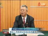 【全省兩會時間】省十三屆人大四次會議舉行第二場新聞發布會