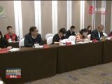 【全省兩會時間】出席省政協十二屆三次會議的委員分組討論 省高級人民法院工作報告和省人民檢察院工作報告