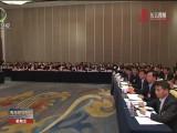 【全省两会时间】王建军在参加海东、玉树代表团分团审议时强调奋进新时代 展现新作为