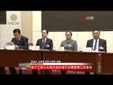 【全省两会时间】 省十三届人大四次会议举行主席团第三次会议