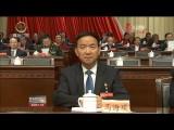 【全省两会时间】省政协十二届三次会议举行第三次全体会议