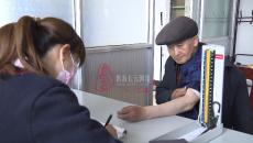 【新春走基層·脫貧攻堅一線見聞 】德令哈:探索養老新方式 助力精準脫貧