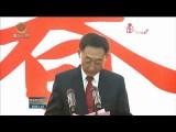 省委省政府举行春节团拜会  王建军主持 刘宁致辞