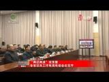 """""""两征两退""""改革暨全省征兵工作电视电话会议召开"""