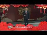 """【我们的节日春节】""""沿黄""""九省新闻联播主播""""方言""""大拜年"""