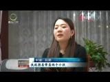 【新春走基层 幸福回家路】军嫂赵娜:千里赴军营 团圆就是年