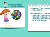 預防新型冠狀病毒:個人防護篇
