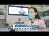 防控新型冠狀病毒肺炎疫情 眾志成城 抗擊疫情