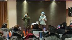 """【我在武漢的戰""""疫""""手記 】青海醫療隊在武漢的第一個24小時……"""