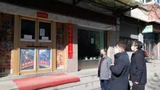 打贏疫情防控阻擊戰,青海文化和旅游系統在行動!