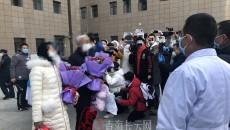 好消息!今天青海3例新型冠狀病毒感染的肺炎患者治愈出院