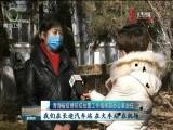 【防控新型冠状病毒肺炎疫情】联防联控 群防群治 集中资源 精准施治
