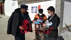 勇擔國企社會責任 助力石灰窯村疫情防控