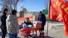 都蘭縣各級文明村鎮組織志愿服務隊積極有序參與疫情防控