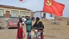 瑪沁縣:讓黨旗在防控疫情第一線高高飄揚