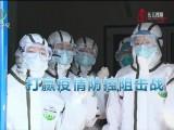 【防控疫情信息速递】(2020年2月7日)青海省新型冠状病毒感染的肺炎疫情情况