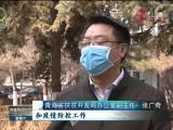 青海省扶贫开发工作领导小组会议引热议