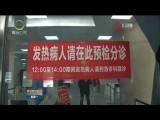 西宁市二医院:让党旗在防疫斗争一线高高飘扬