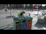 西宁:持续强化市容环境 保障公共卫生防控