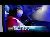 青海红十字会赴武汉一线救援队担负重症患者转运工作
