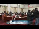 青海省新冠肺炎疫情防控处置工作指挥部举行第五场新闻发布会