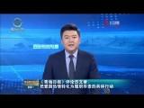 《青海日报》评论员文章:把爱国热情转化为履职尽责的具体行动