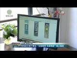 """青海省文旅厅推出""""文旅相伴 宅家畅游""""线上服务"""