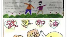 【抗疫情 青海在行動】小手拉大手  共同戰疫情
