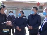 防控新型冠状病毒肺炎疫情 众志成城抓防疫 不误农时促生产